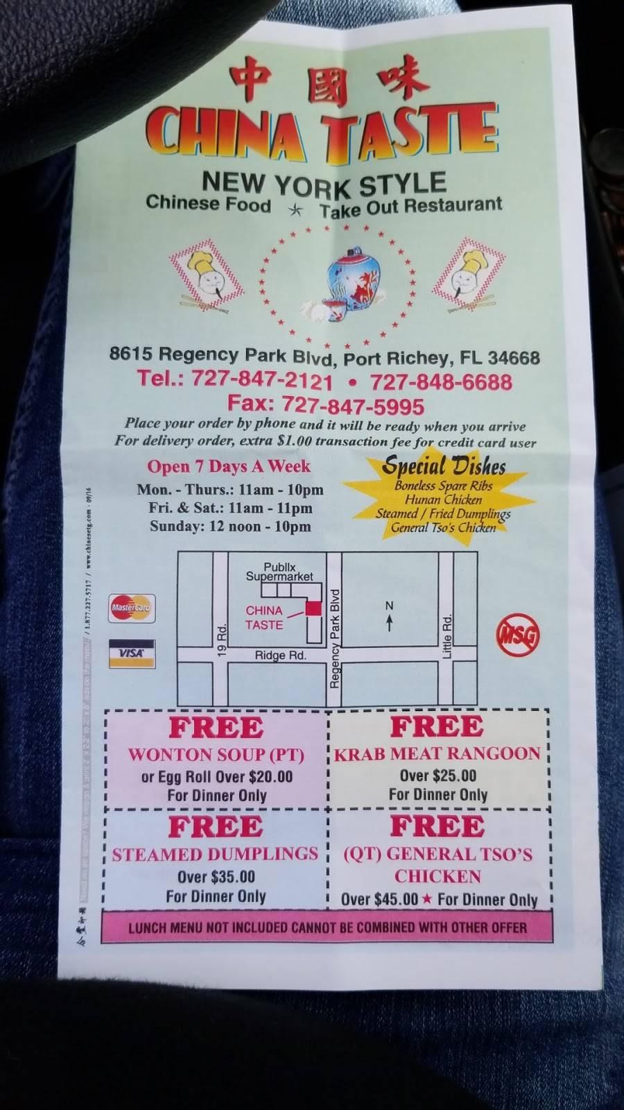 China Taste   restaurant   8615 Regency Park Blvd, Port Richey, FL 34668, USA   7278472121 OR +1 727-847-2121
