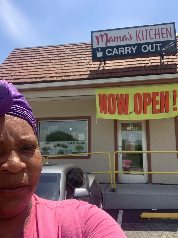 Mamas Kitchen | meal takeaway | 1160 White Oak Rd, Dover, DE 19901, USA | 3027477617 OR +1 302-747-7617