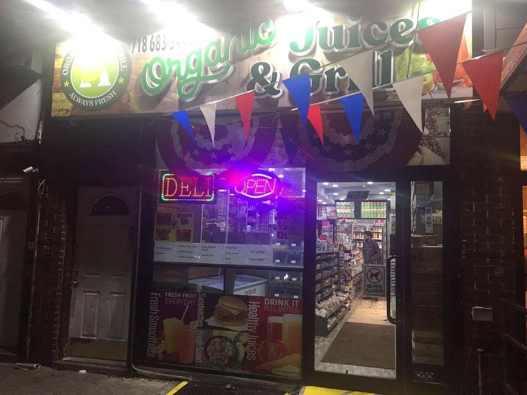 Juice Bar & Grill | restaurant | 484 Kings Hwy, Brooklyn, NY 11223, USA | 7186835444 OR +1 718-683-5444