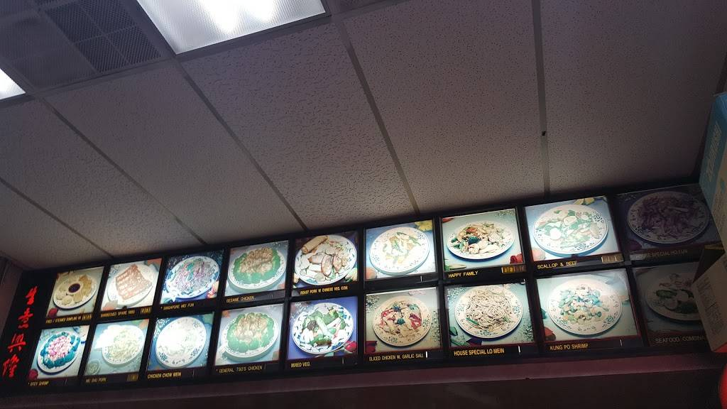 Jade Gourmet | restaurant | 237 Palisade Ave, Cliffside Park, NJ 07010, USA | 2013131290 OR +1 201-313-1290