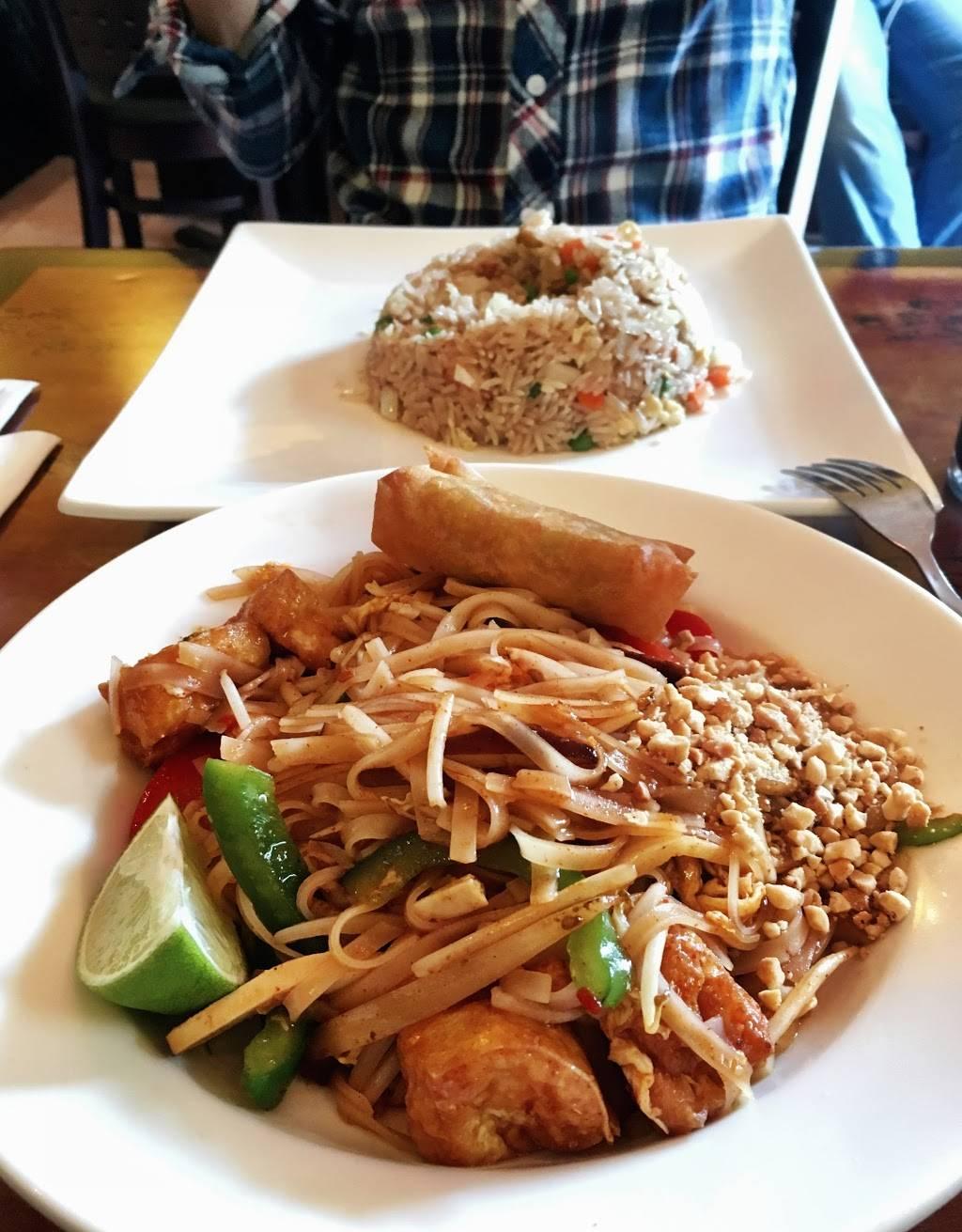 Jin | restaurant | 1708 East 16th Street, Brooklyn, NY 11229, USA | 7183363887 OR +1 718-336-3887