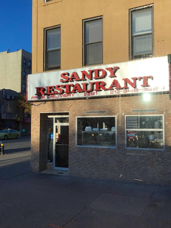 Sandy | restaurant | 2261 2nd Ave, New York, NY 10035, USA | 2123488654 OR +1 212-348-8654