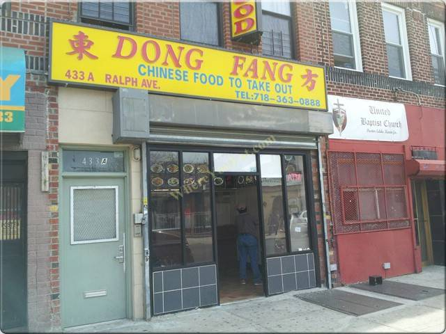 Dong Fang Kitchen | restaurant | 433A Ralph Ave, Brooklyn, NY 11233, USA | 7183630888 OR +1 718-363-0888