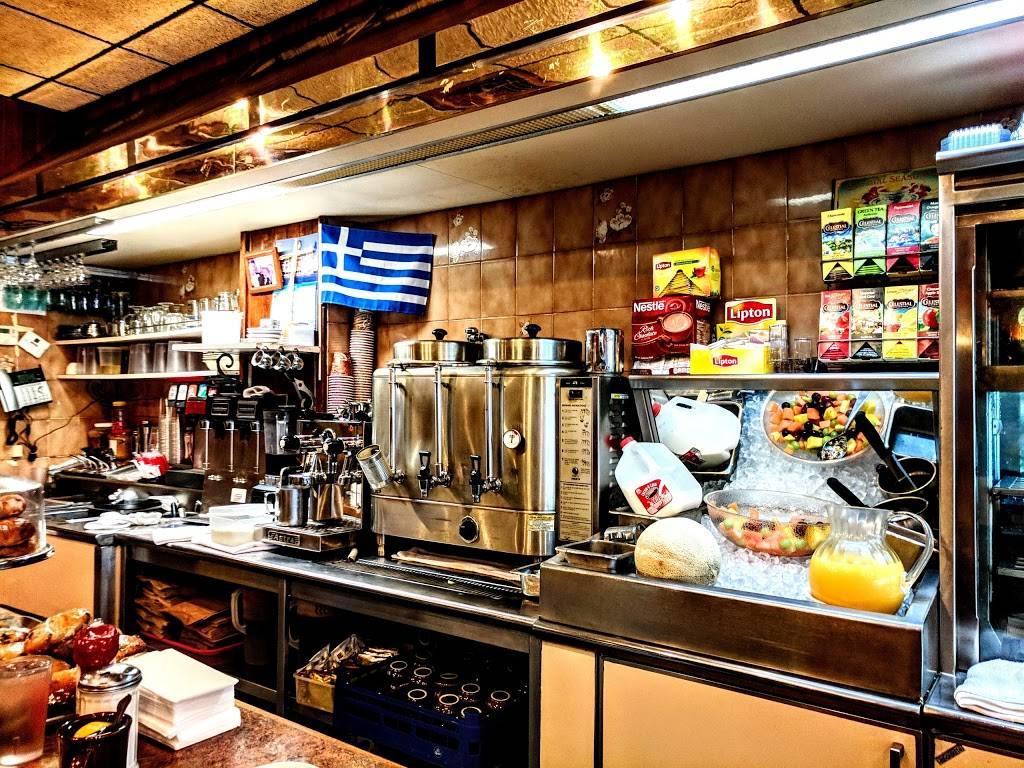 Utopia | restaurant | 267 Amsterdam Ave, New York, NY 10023, USA | 2128736233 OR +1 212-873-6233