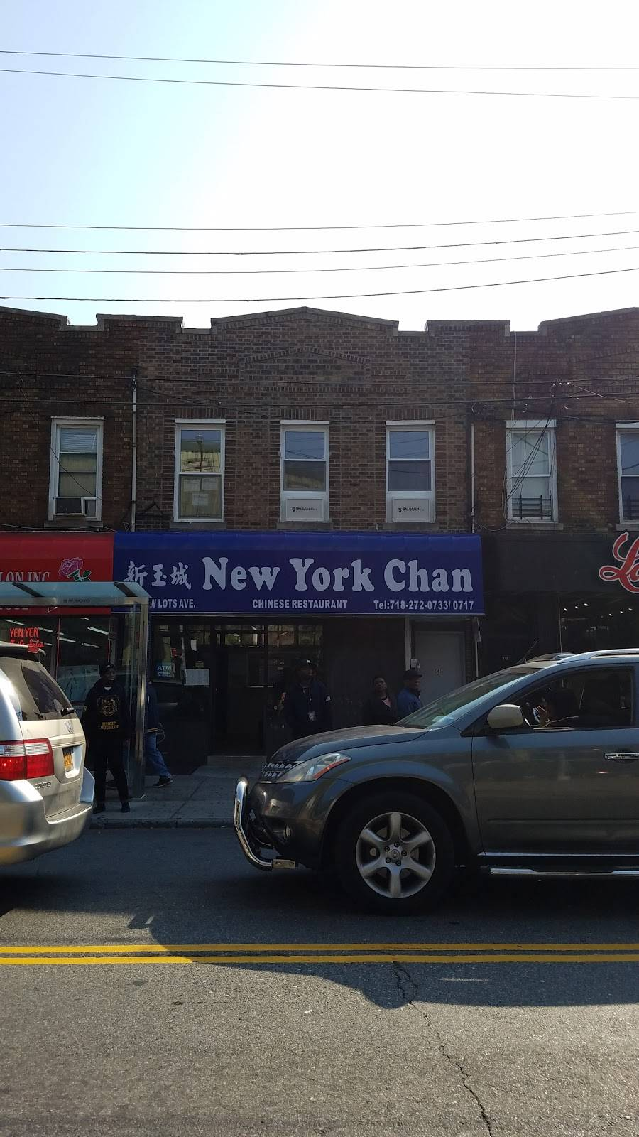 New York Chan   restaurant   744 New Lots Ave, Brooklyn, NY 11207, USA   7182720733 OR +1 718-272-0733