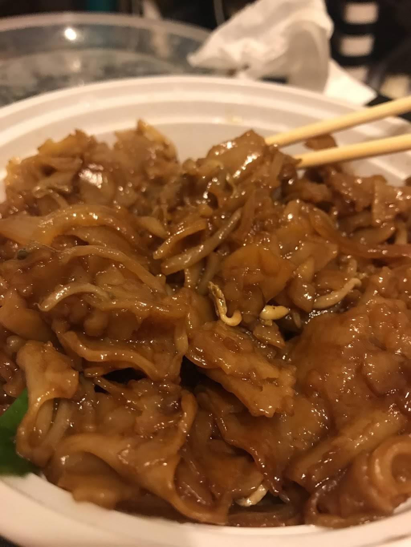 Ho Wah | restaurant | 551 Gates Ave, Brooklyn, NY 11216, USA | 7183990110 OR +1 718-399-0110