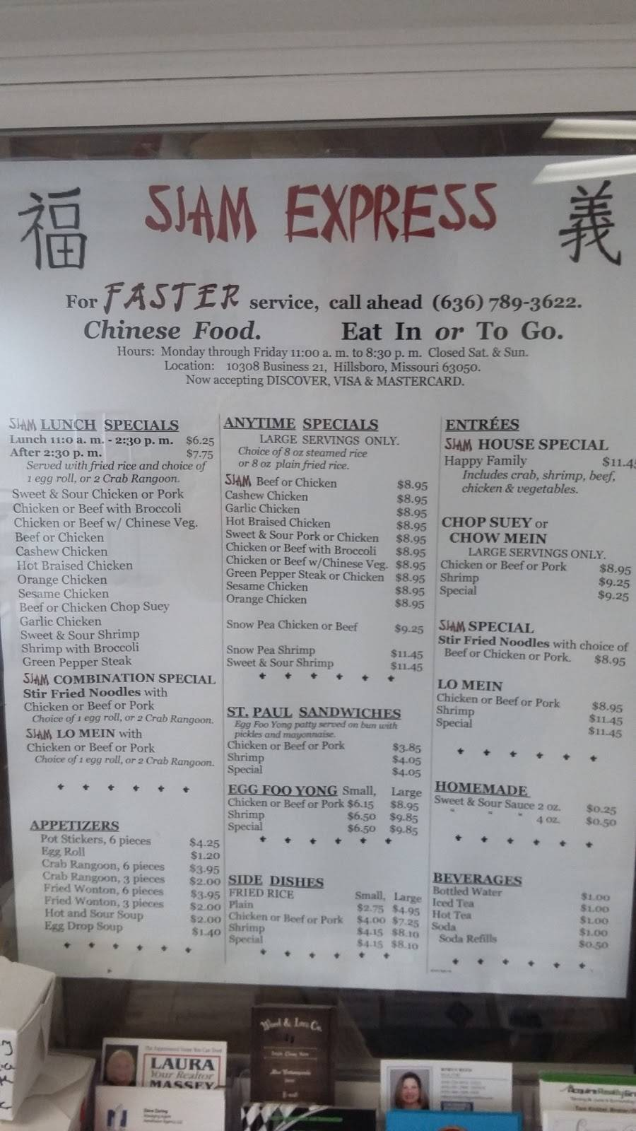 Siam Express | restaurant | 10308 MO-21 Bus, Hillsboro, MO 63050, USA | 6367893622 OR +1 636-789-3622
