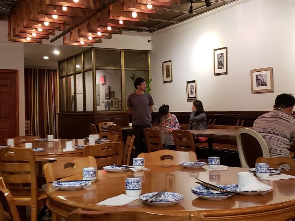 Jiangnan | restaurant | 103 Washington St 2nd floor, New York, NY 10006, USA | 2129622096 OR +1 212-962-2096
