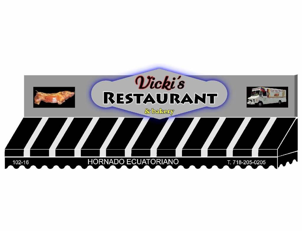 Vickis | bakery | 10216 43rd Avenue, Flushing, NY 11368, USA | 7182050205 OR +1 718-205-0205