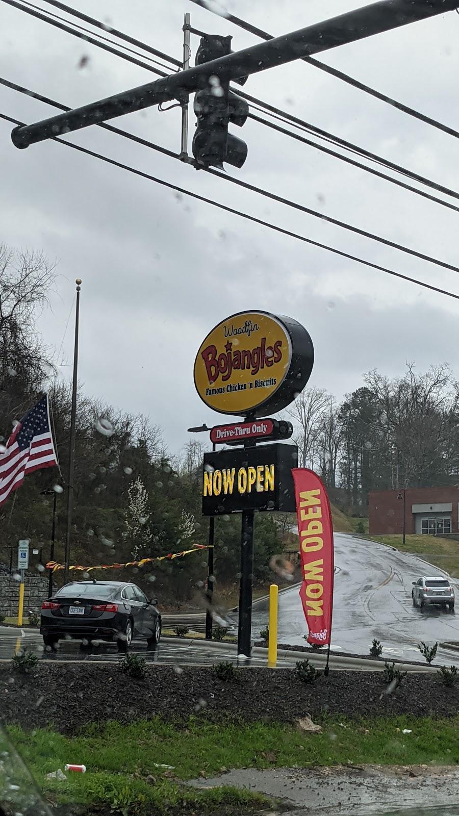 Bojangles   restaurant   127 Weaverville Rd, Woodfin, NC 28804, USA   8284124119 OR +1 828-412-4119