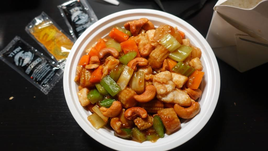 China 1 Kitchen | meal delivery | 609 Main St, New York, NY 10044, USA | 2125880663 OR +1 212-588-0663