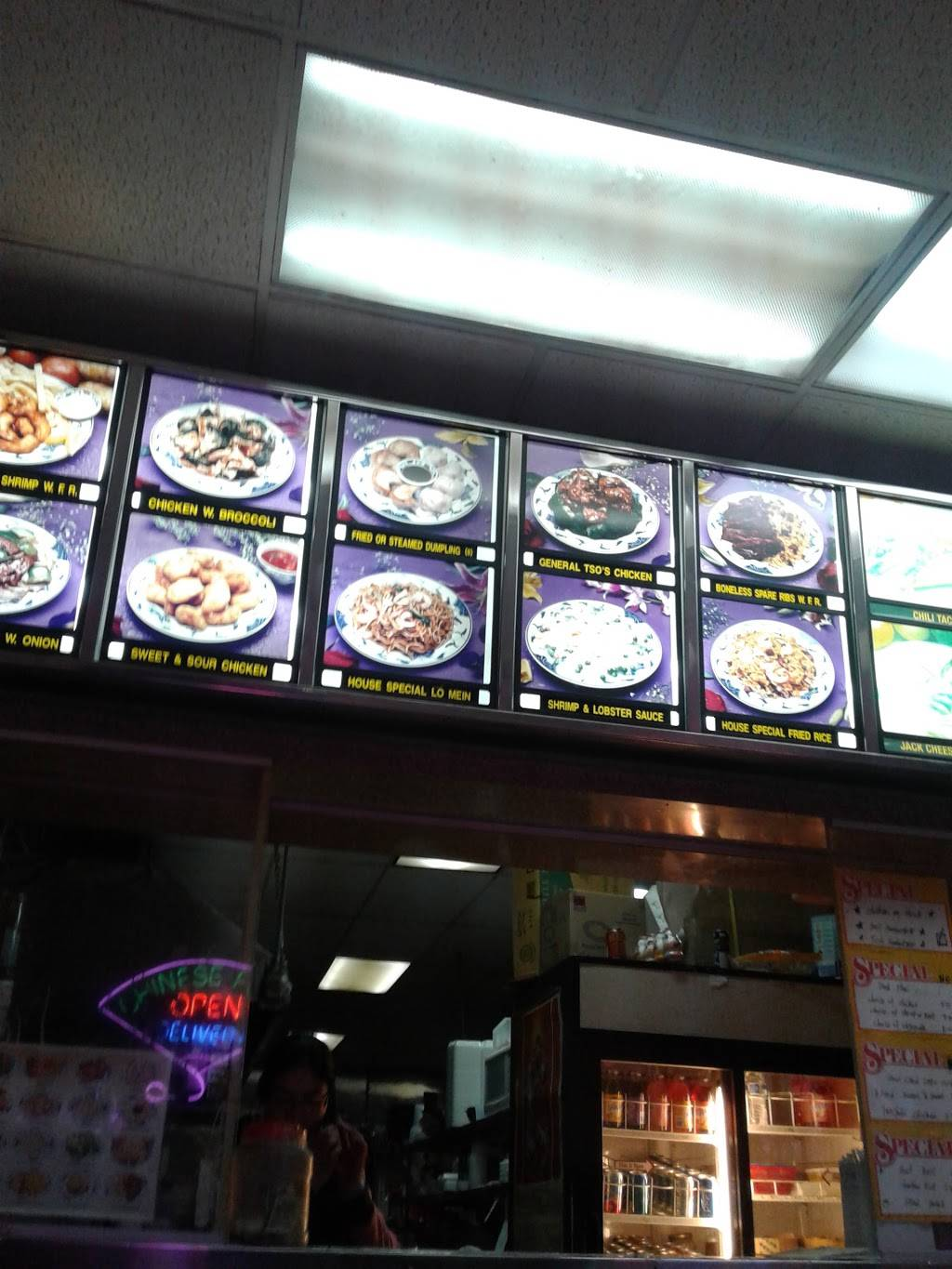 Empire | meal takeaway | 617 Wilson Ave, Brooklyn, NY 11207, USA | 7184552161 OR +1 718-455-2161