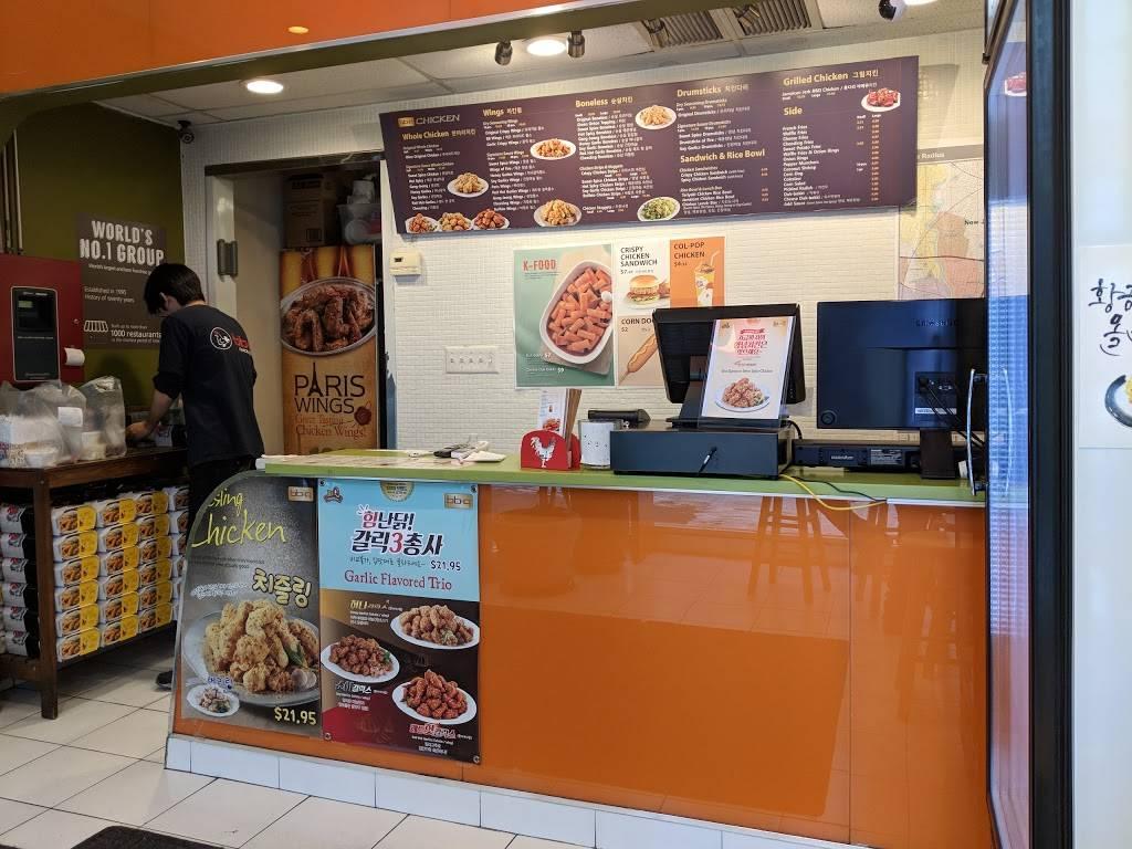 비비큐 치킨 BBQ CHICKEN   restaurant   10 E Edsall Blvd, Palisades Park, NJ 07650, USA   2014610201 OR +1 201-461-0201