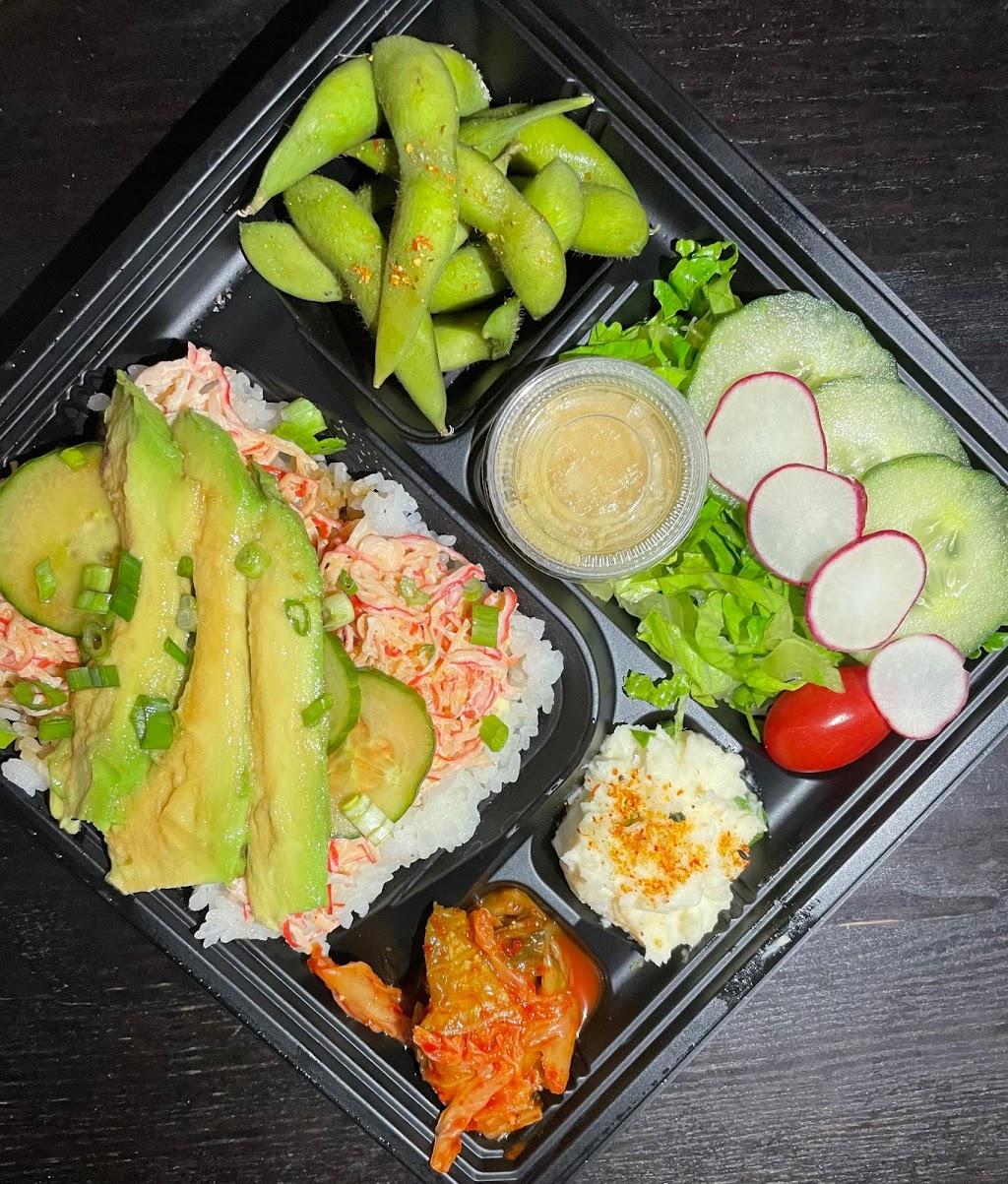 Arigato Market | restaurant | 1407 W Grand Ave, Chicago, IL 60642, USA | 3122650966 OR +1 312-265-0966