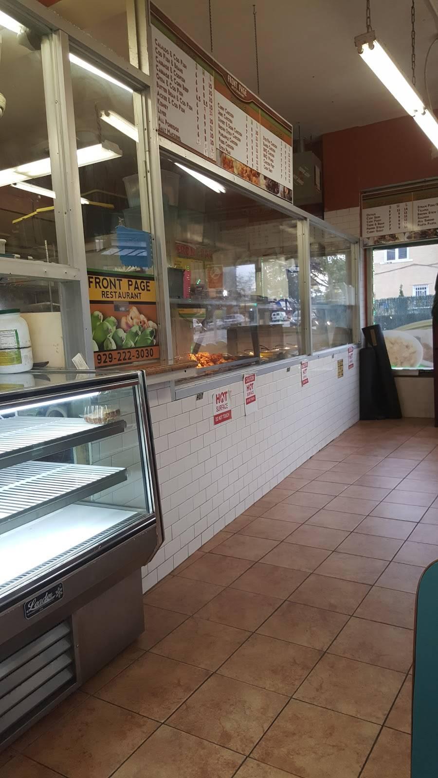 Rooniebop Jamaica | restaurant | 4002 Bronxwood Ave, Bronx, NY 10466, USA