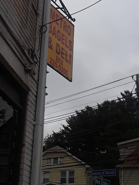 Metro Bagel & Deli | bakery | 543 Midland Ave, Garfield, NJ 07026, USA | 8622259205 OR +1 862-225-9205