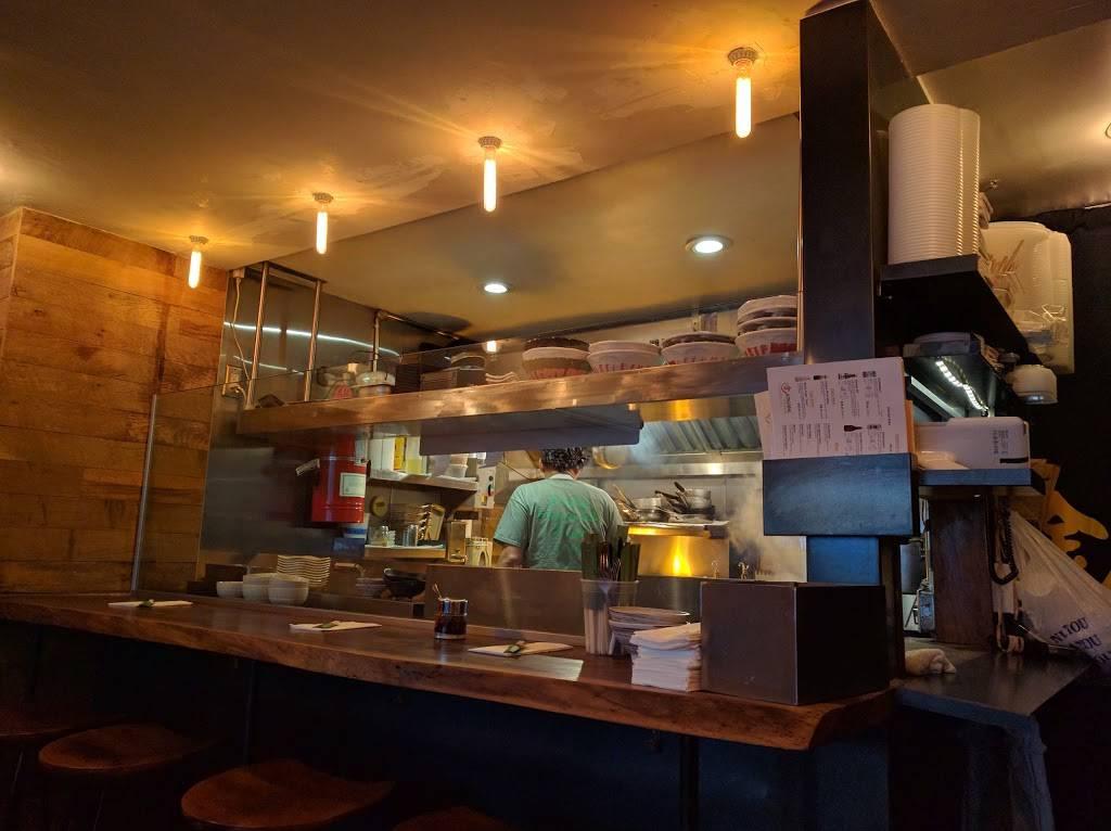 Kogane | restaurant | 76 Henry St, Brooklyn, NY 11201, USA | 7188752828 OR +1 718-875-2828