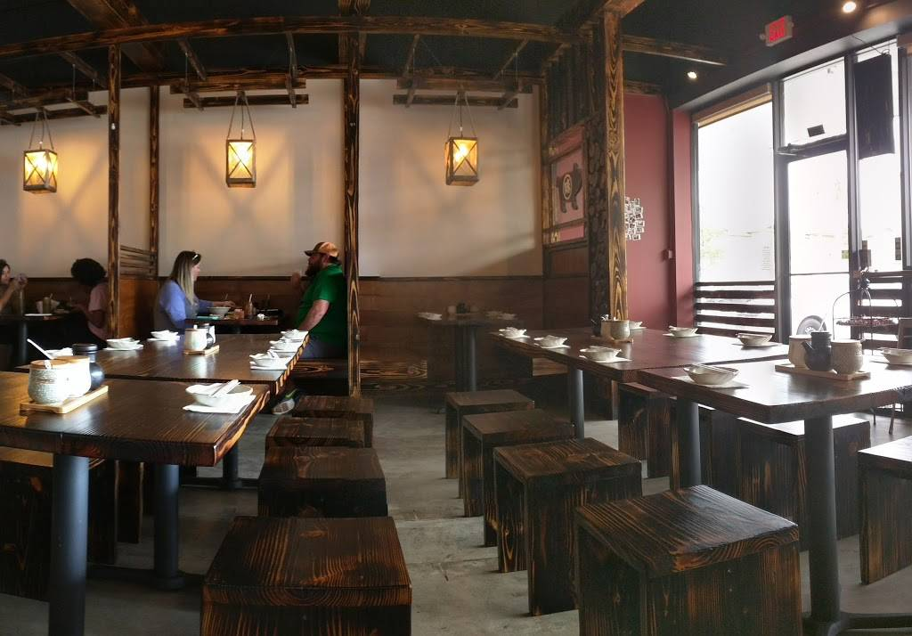 Aji Ramen | restaurant | 1645 Winding Hollow Dr #206, Katy, TX 77450, USA | 2817174826 OR +1 281-717-4826