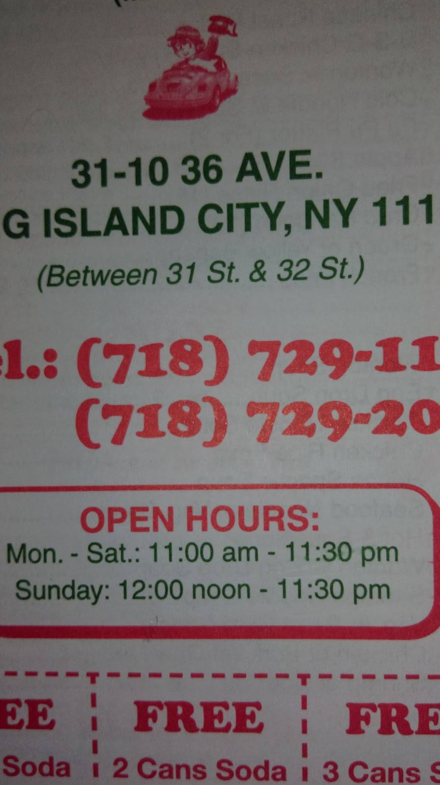 East Garden | meal delivery | 31-10 36th Ave, Queens, NY 11106, USA | 7187291188 OR +1 718-729-1188