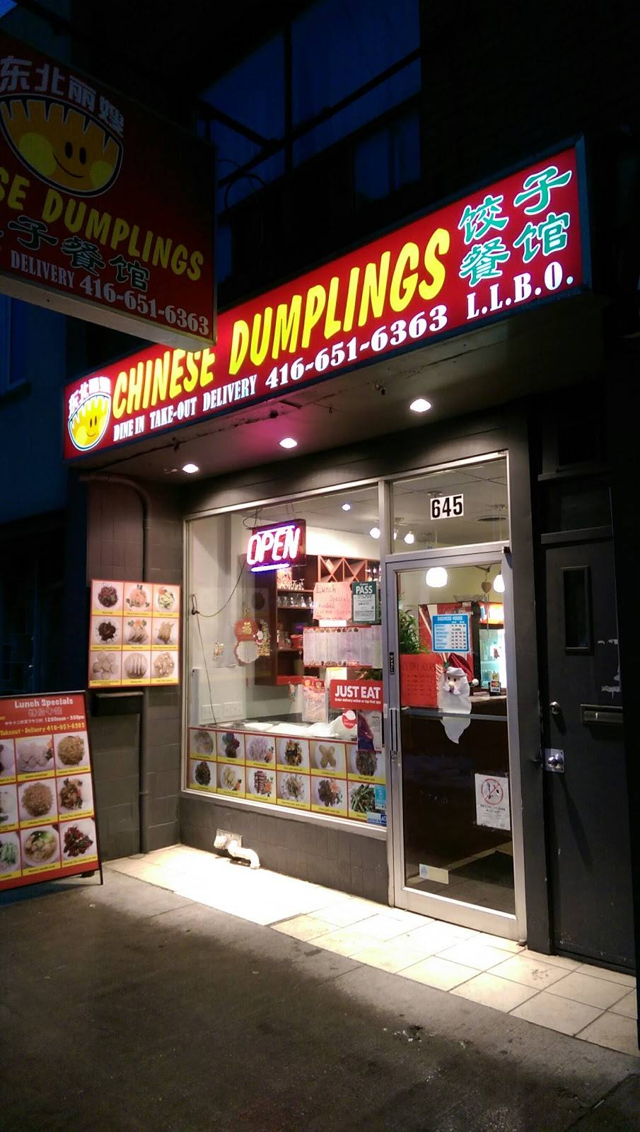 Chinese Dumplings | restaurant | 645 St Clair Ave W, Toronto, ON M6C 1A7, Canada | 4166516363 OR +1 416-651-6363