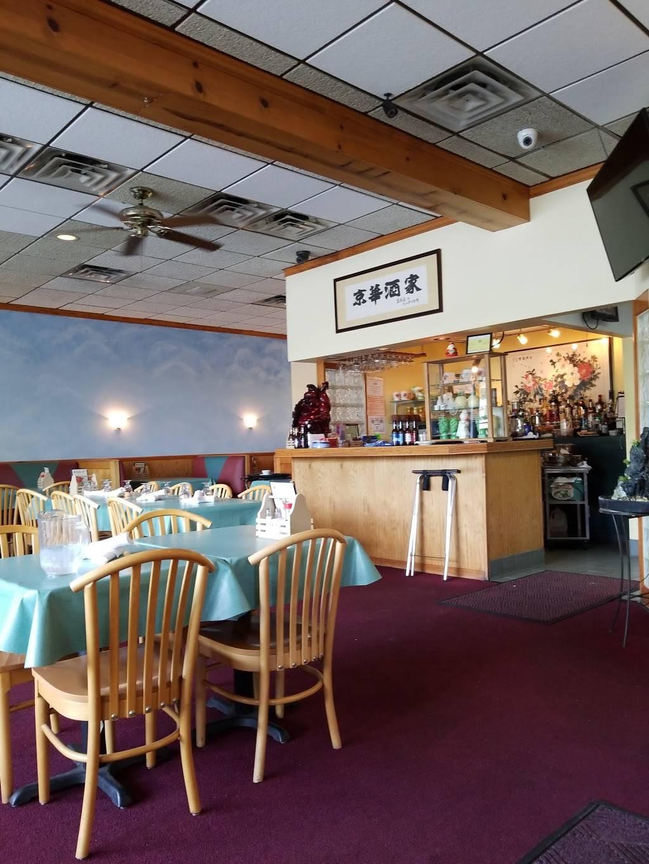 China Fare | restaurant | 1764 S Ortonville Rd, Ortonville, MI 48462, USA | 2486279292 OR +1 248-627-9292