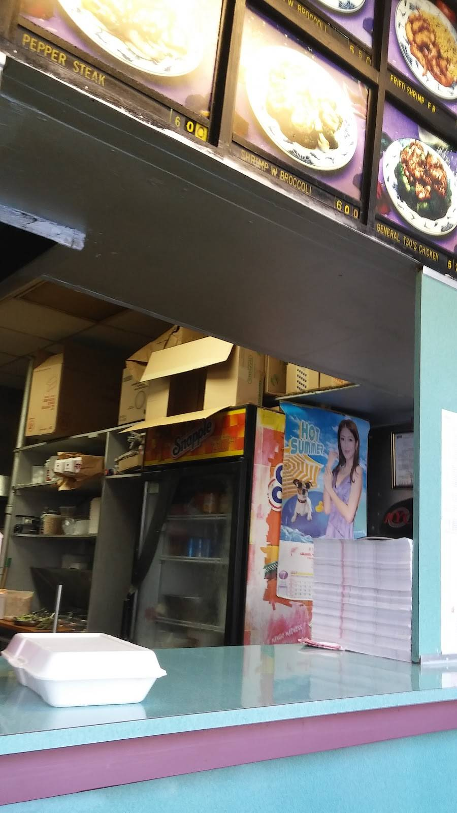 Sing Wah Kitchen | meal delivery | 3575 Broadway, New York, NY 10031, USA | 2122815167 OR +1 212-281-5167
