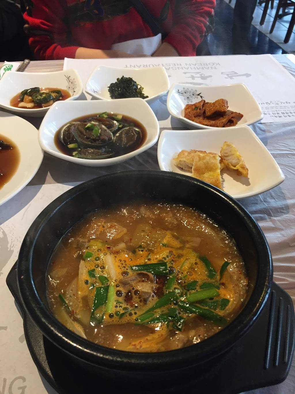 Namhansansung | restaurant | 500 10th St, Palisades Park, NJ 07650, USA | 2018495202 OR +1 201-849-5202
