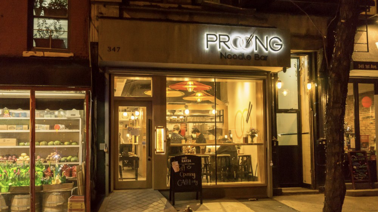 Proong Noodle Bar | restaurant | 347 1st Avenue, New York, NY 10010, USA | 2124751564 OR +1 212-475-1564