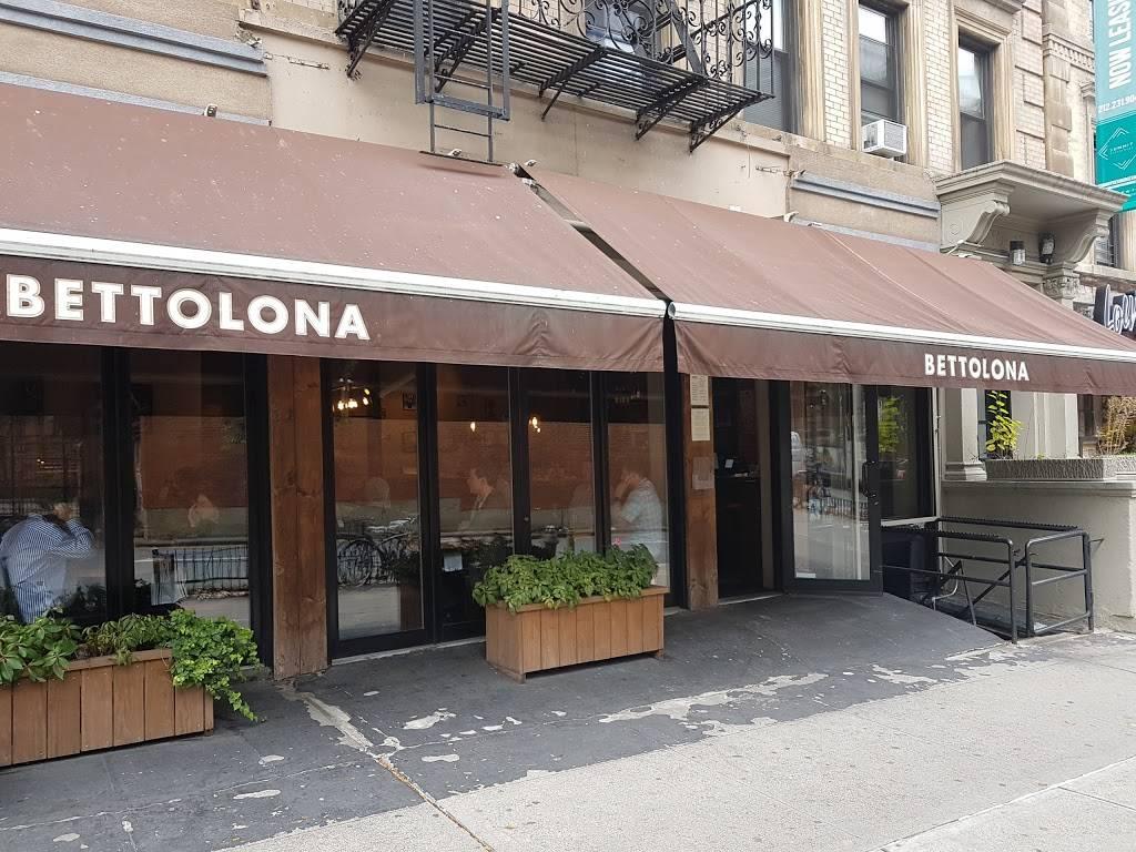 Bettolona | restaurant | 3143 Broadway, New York, NY 10027, USA | 2127491125 OR +1 212-749-1125