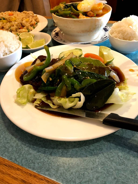 Thai Green Leaf | restaurant | 1969 E Jericho Turnpike, East Northport, NY 11731, USA | 6314628666 OR +1 631-462-8666
