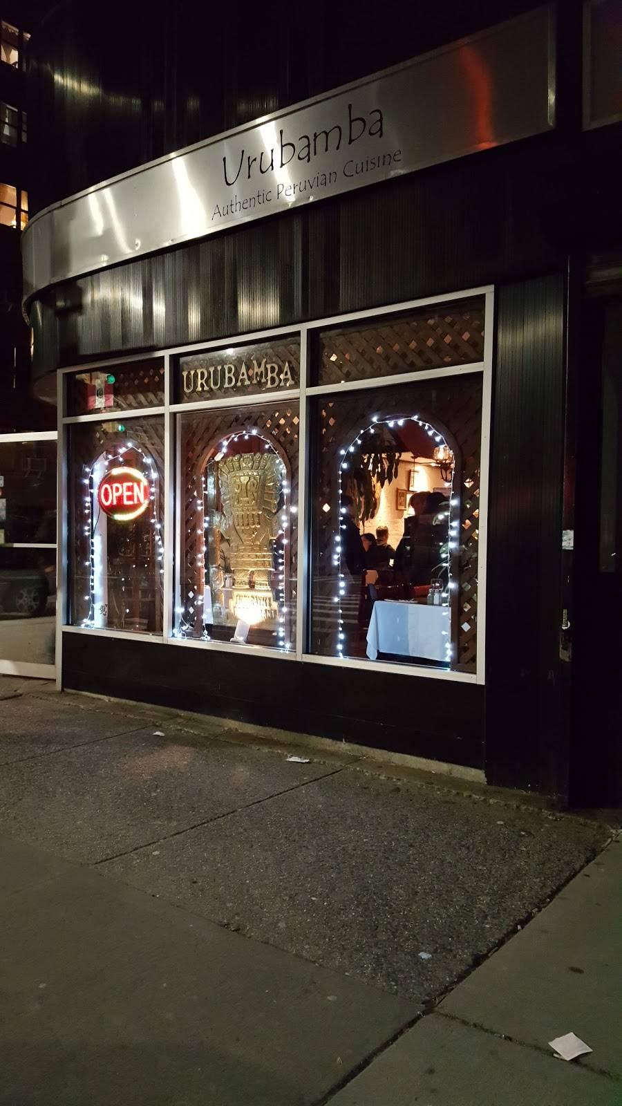 Urubamba | restaurant | 86-20 37th Ave, Jackson Heights, NY 11372, USA | 7186722224 OR +1 718-672-2224