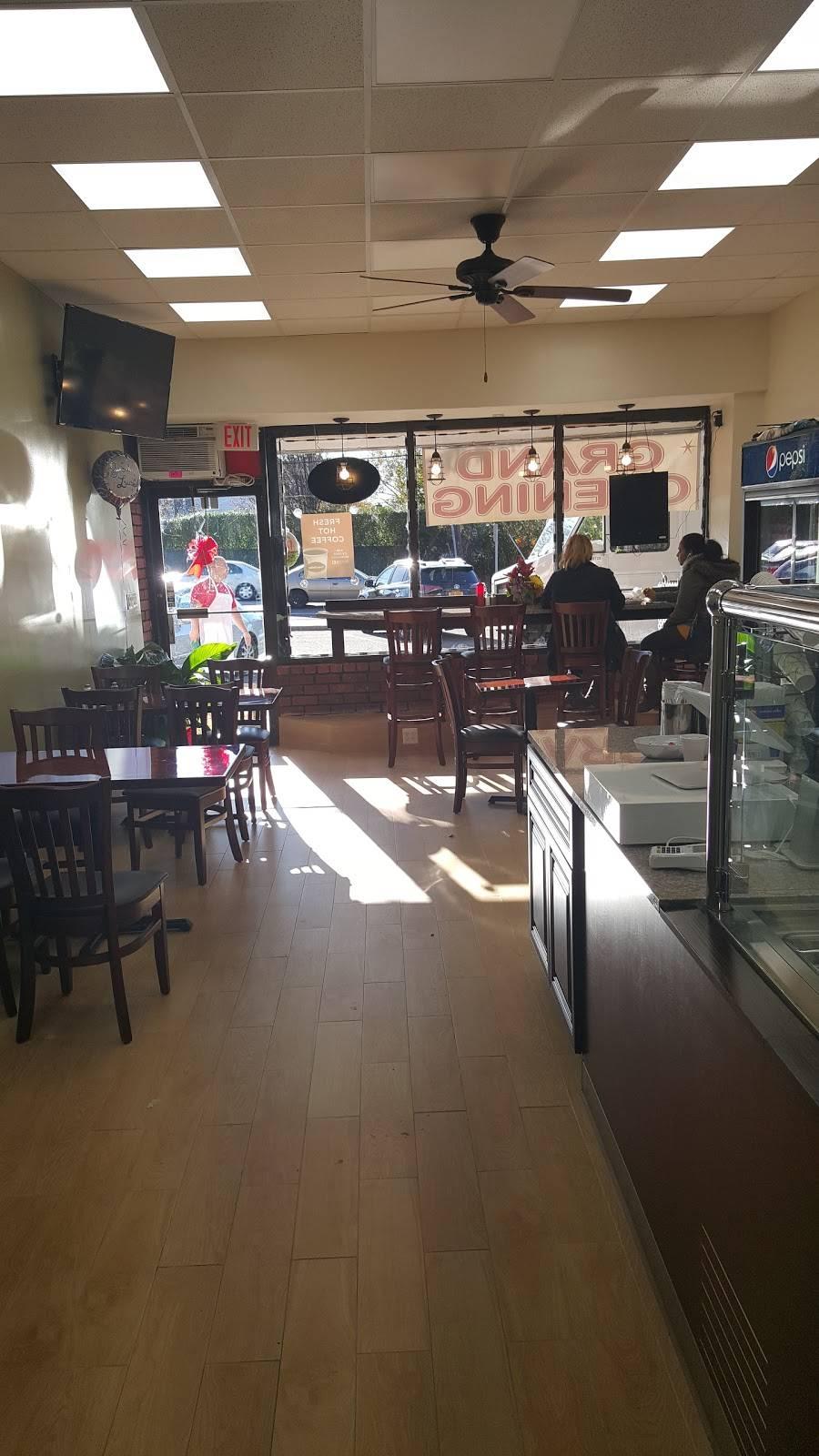 Gyro Spot   restaurant   16 Central Ct, Valley Stream, NY 11580, USA   5166129791 OR +1 516-612-9791
