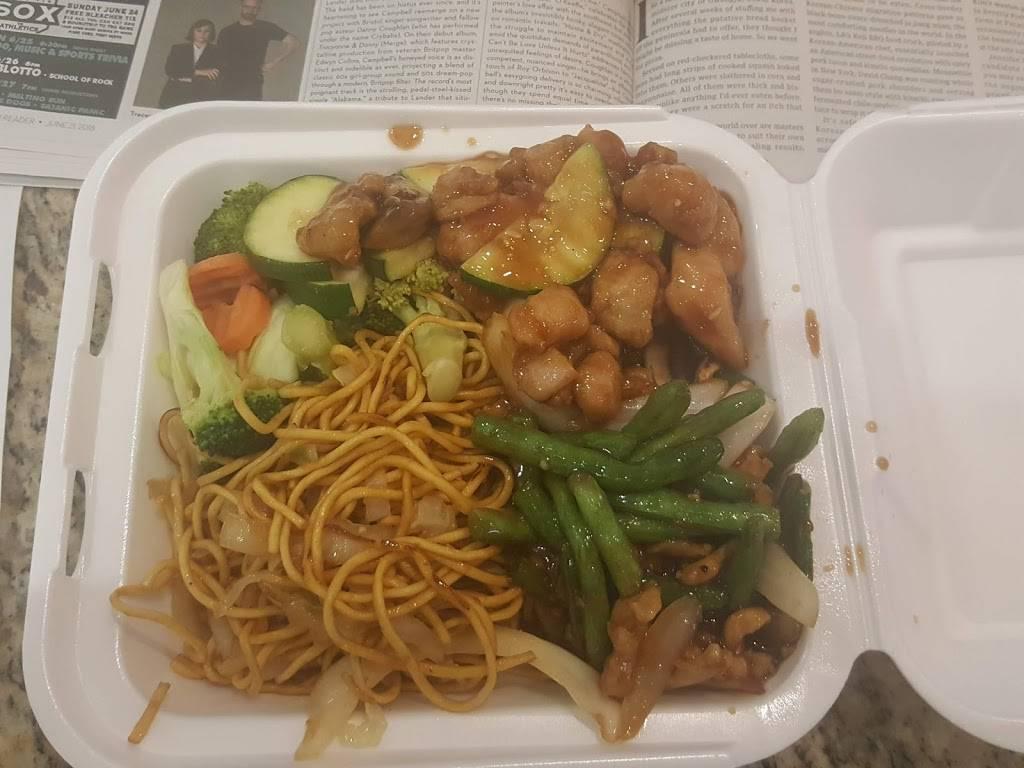 Panda Express   meal takeaway   130 E Randolph St, Chicago, IL 60601, USA   3129461670 OR +1 312-946-1670