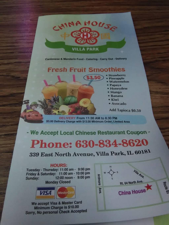 China House Restaurant | restaurant | 339 North Ave, Villa Park, IL 60181, USA | 6308348620 OR +1 630-834-8620
