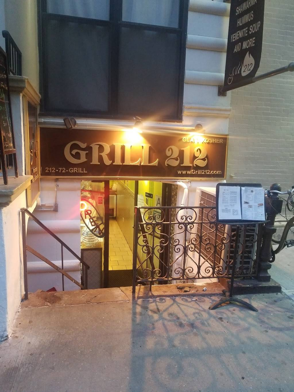 Grill 212 | restaurant | 212 W 80th St, New York, NY 10024, USA | 2127247455 OR +1 212-724-7455