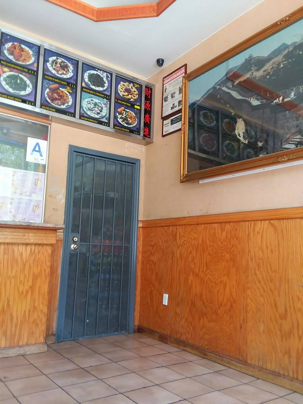 Golden City   restaurant   805 Sound View Ave, Bronx, NY 10473, USA   7188617899 OR +1 718-861-7899