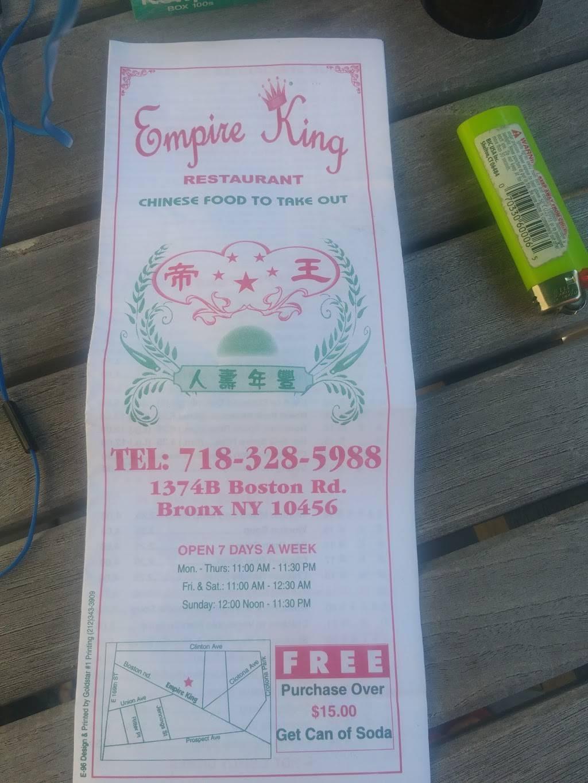 Empire King | restaurant | 1374 Boston Rd, Bronx, NY 10456, USA | 7183285988 OR +1 718-328-5988
