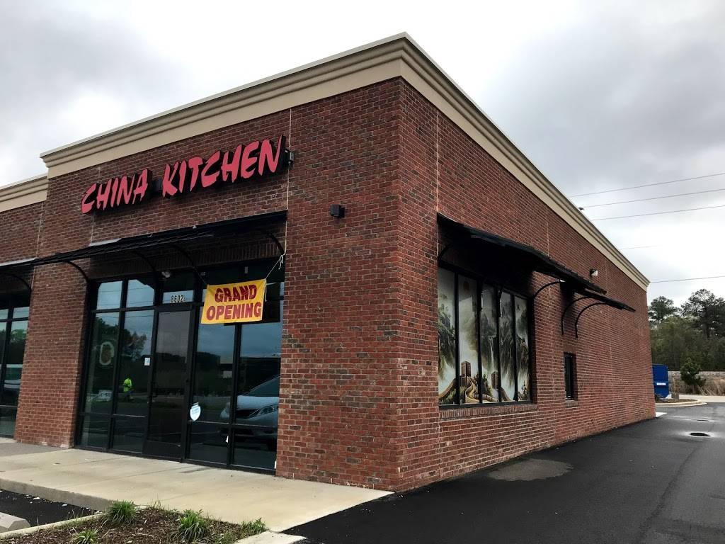 China Kitchen Restaurant 8602 Farrow Rd Columbia Sc