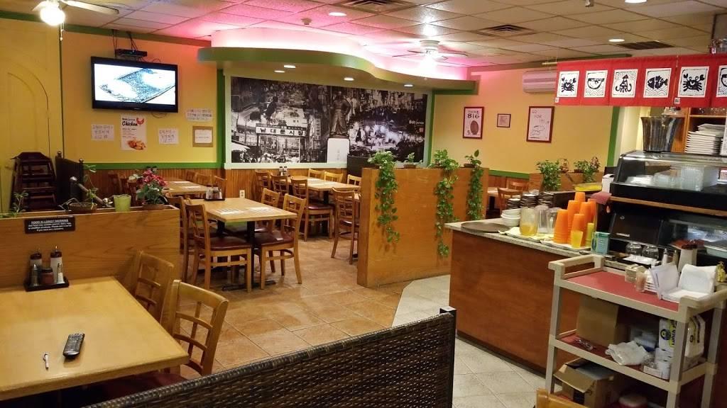 Babpunae 밥푸네 | restaurant | 374 Broad Ave, Leonia, NJ 07605, USA | 2019475799 OR +1 201-947-5799