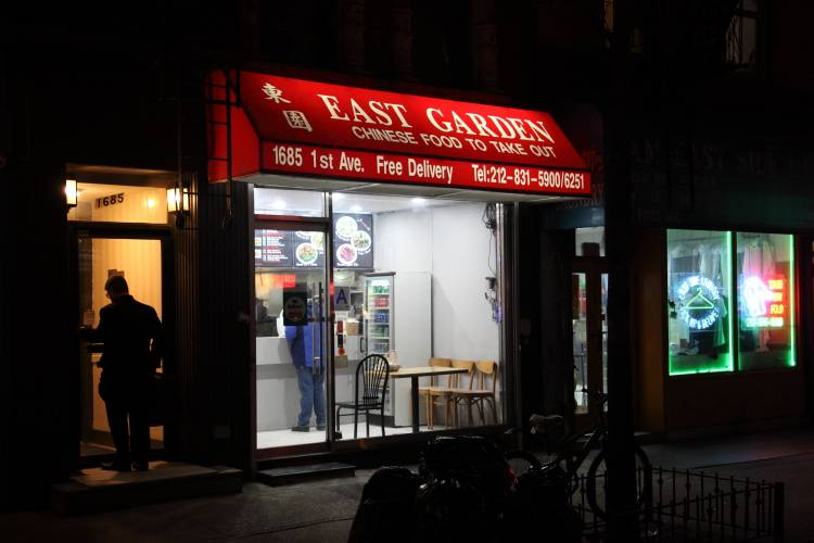 East Garden Chinese | restaurant | 1685 1st Avenue, New York, NY 10128, USA | 2128315900 OR +1 212-831-5900
