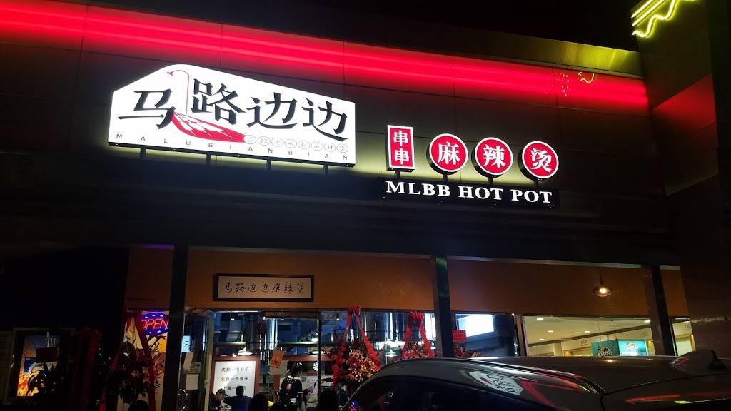 MLBB Hot Pot   restaurant   18192 Colima Rd ste b, Rowland Heights, CA 91748, USA