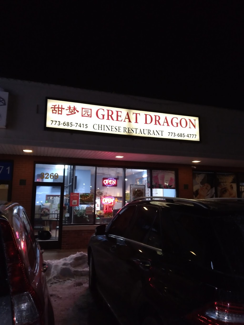 Great Dragon   meal takeaway   3269 N Milwaukee Ave, Chicago, IL 60618, USA   7736854777 OR +1 773-685-4777