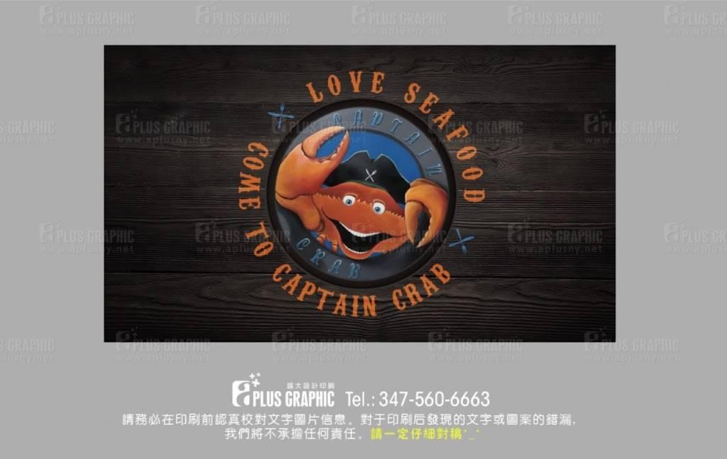 Captain Crab | restaurant | 10164 US-19, Port Richey, FL 34668, USA | 7273784097 OR +1 727-378-4097