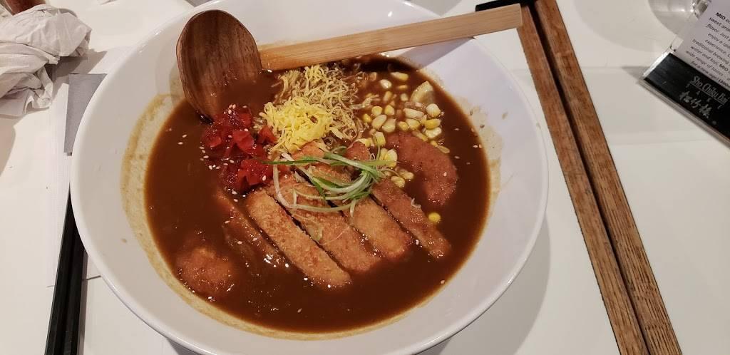 Jin Ramen West Harlem | restaurant | 3183 Broadway, New York, NY 10027, USA | 6465592862 OR +1 646-559-2862