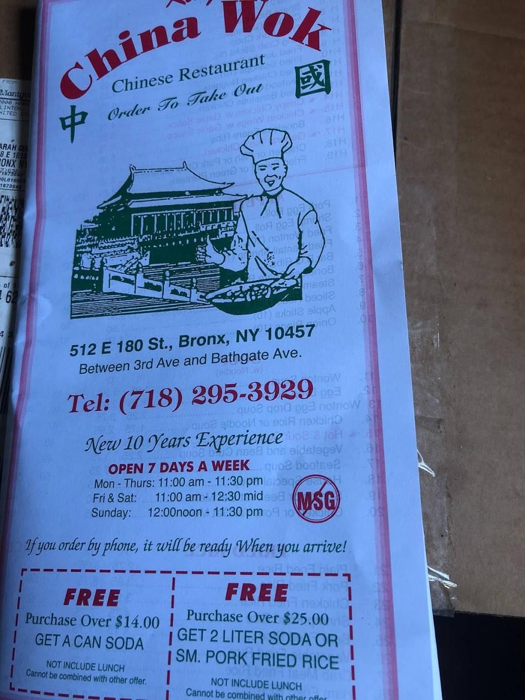 China New Wok Restaurant 512 E 180th St Bronx Ny 10457 Usa