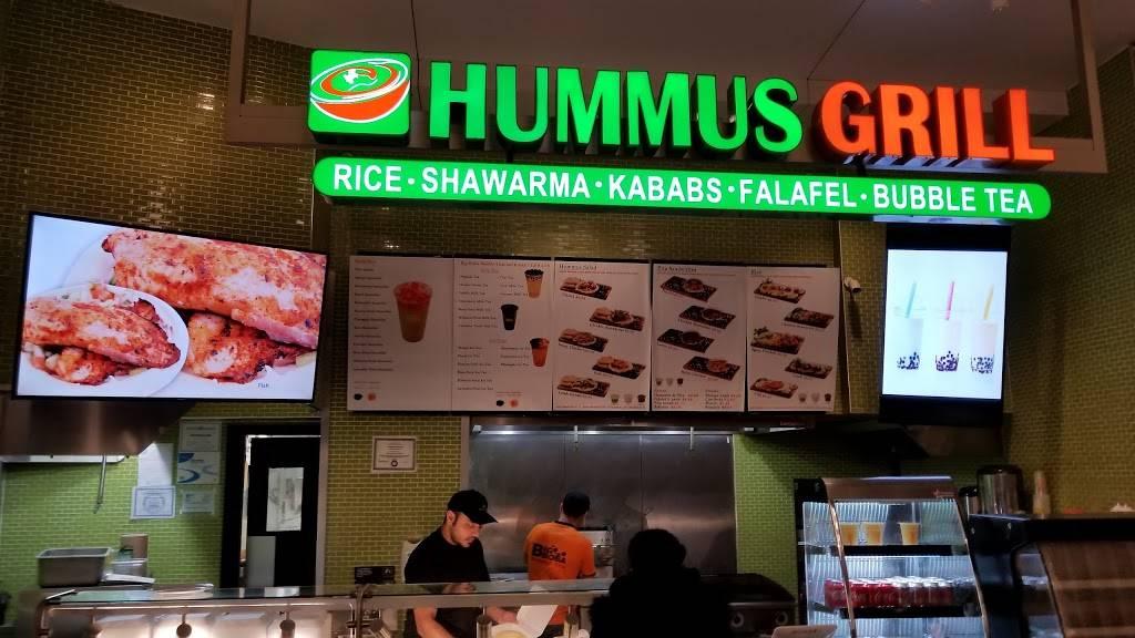Hummus Grill   restaurant   Mall Dr E, Jersey City, NJ 07302, USA