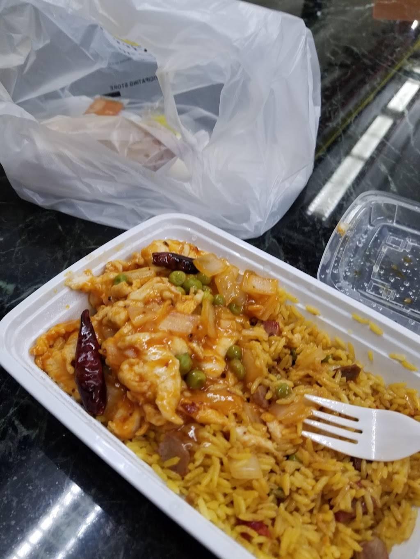 New Kam Sheng | restaurant | 454 W 238th St, Bronx, NY 10463, USA