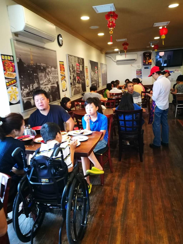 Double Fire Gourmet | restaurant | 2122 86th St, Brooklyn, NY 11214, USA | 7184839898 OR +1 718-483-9898