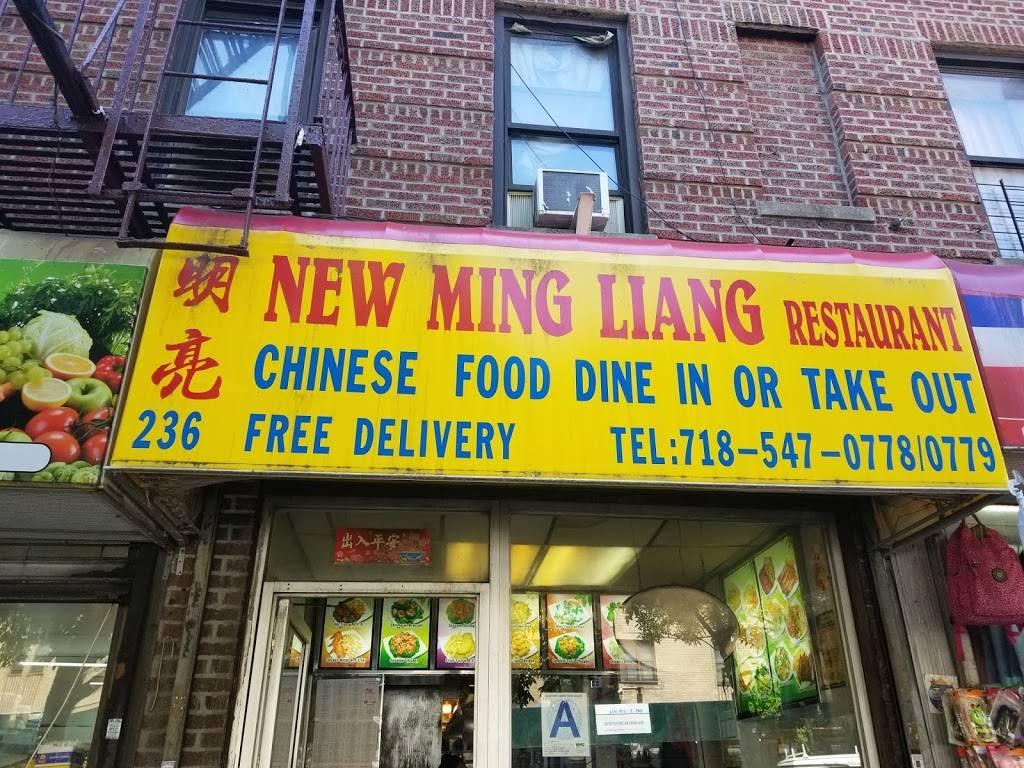 New Ming Liang Kitchen | restaurant | 236 E Gun Hill Rd, Bronx, NY 10467, USA | 7185470778 OR +1 718-547-0778