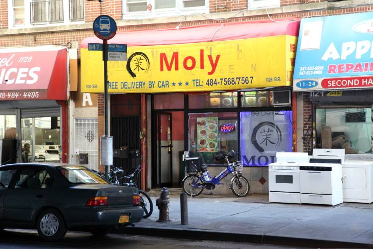 Molyss | restaurant | 1126 Broadway, Brooklyn, NY 11221, USA | 7184847568 OR +1 718-484-7568